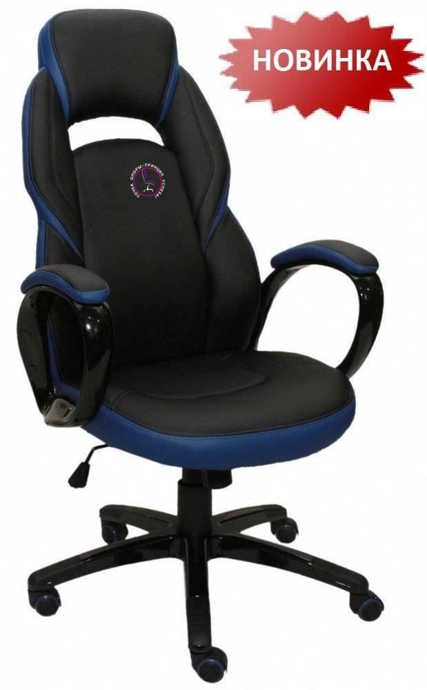 Кресло CX 0990H