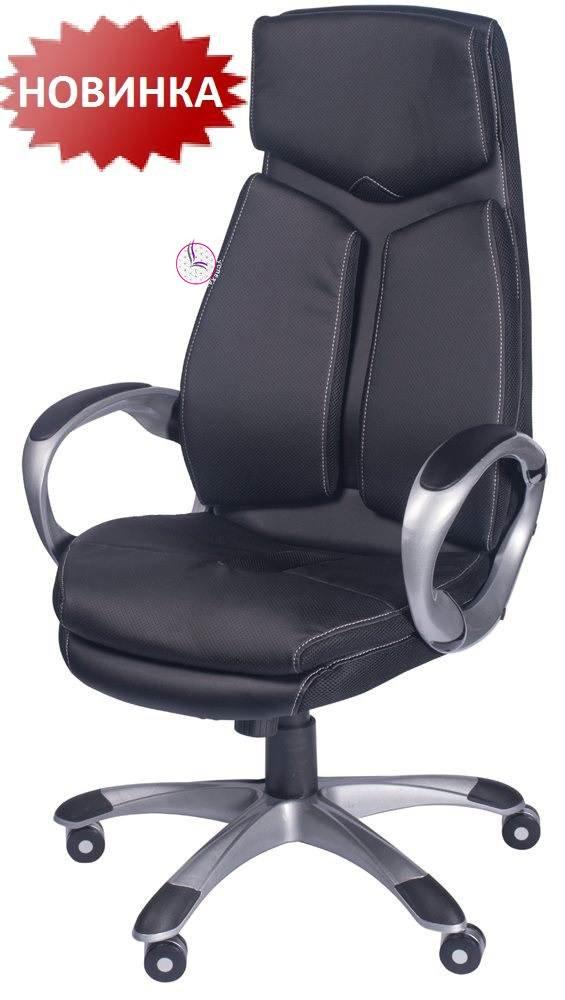 Кресло для руководителя CX 0068V